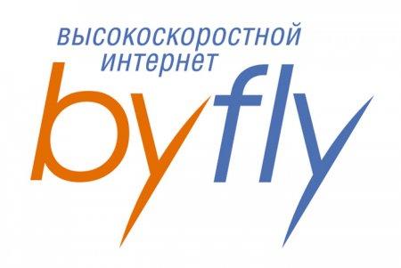 «Белтелеком» повысит с 23 июня стоимость некоторых тарифных планов на услуг ...