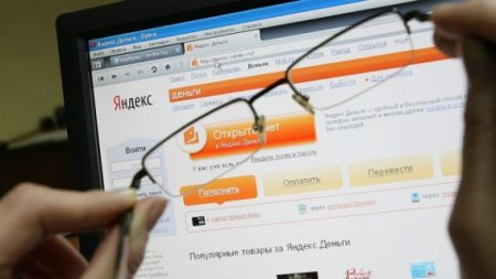 В Беларуси купить электронные деньги можно будет только по паспорту