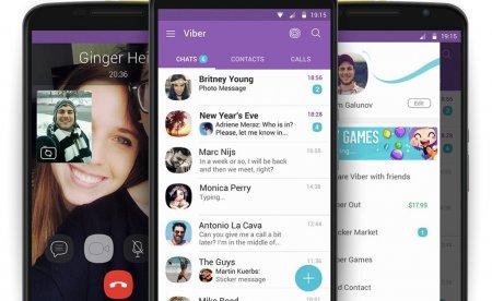 Viber станет платным, все звонки и сообщения записываются! Viber: на самом деле нет